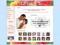 Rencontre tchat webcam gratuit